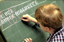 """Democrazia dell'apprendimento: """"Per Una Didattica Inclusiva Operativa"""""""
